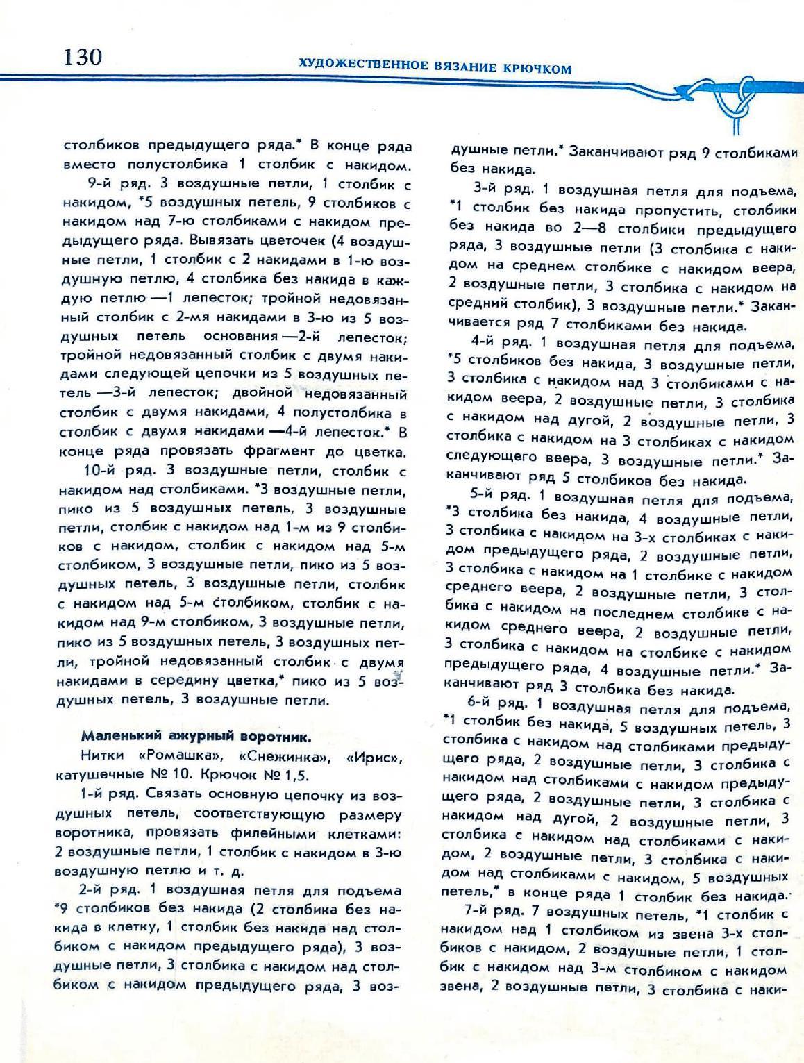Page_00132.jpg