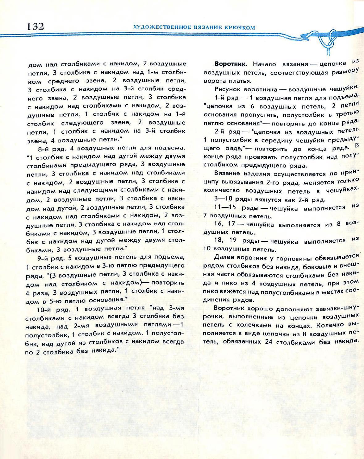 Page_00134.jpg