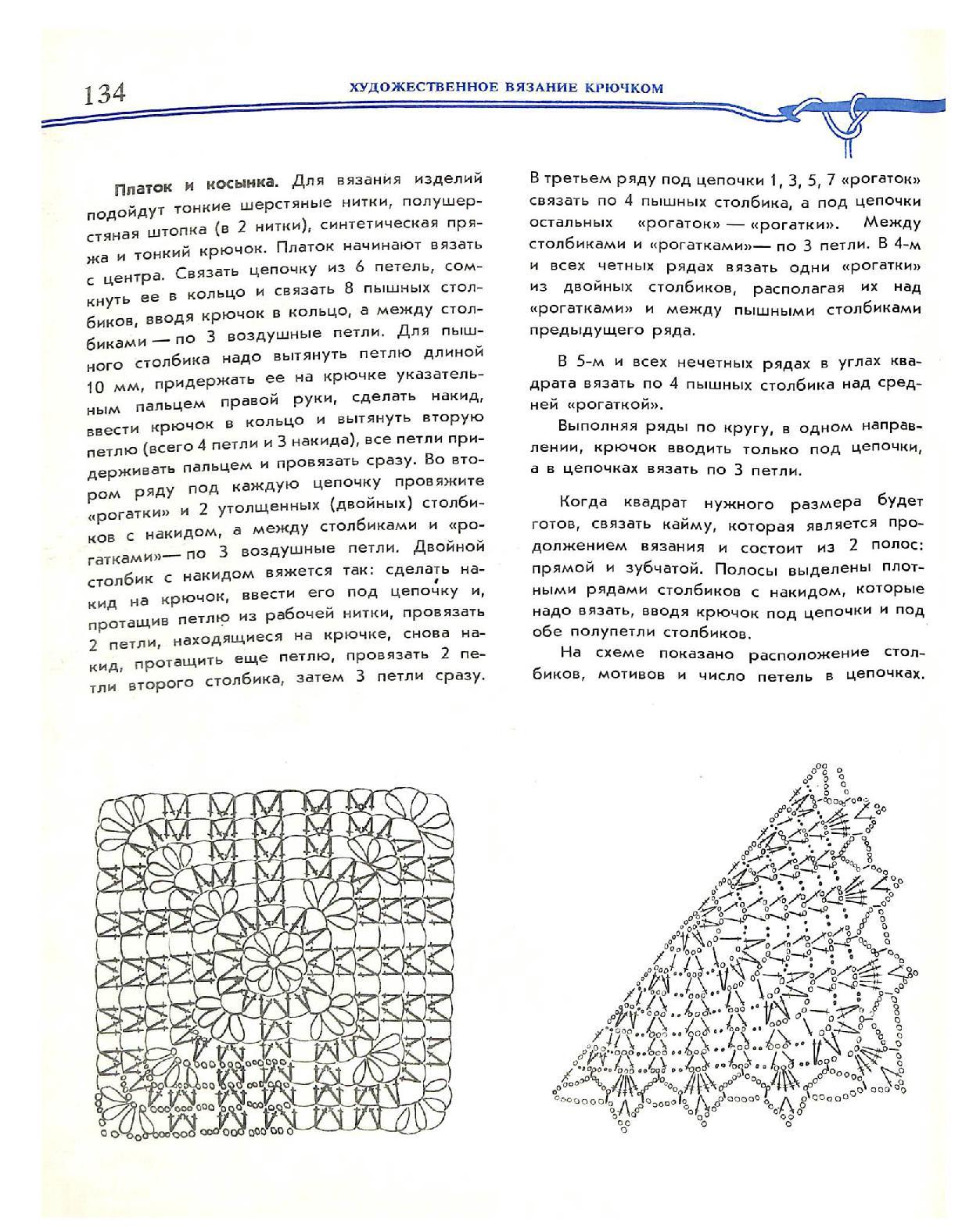 Page_00136.jpg