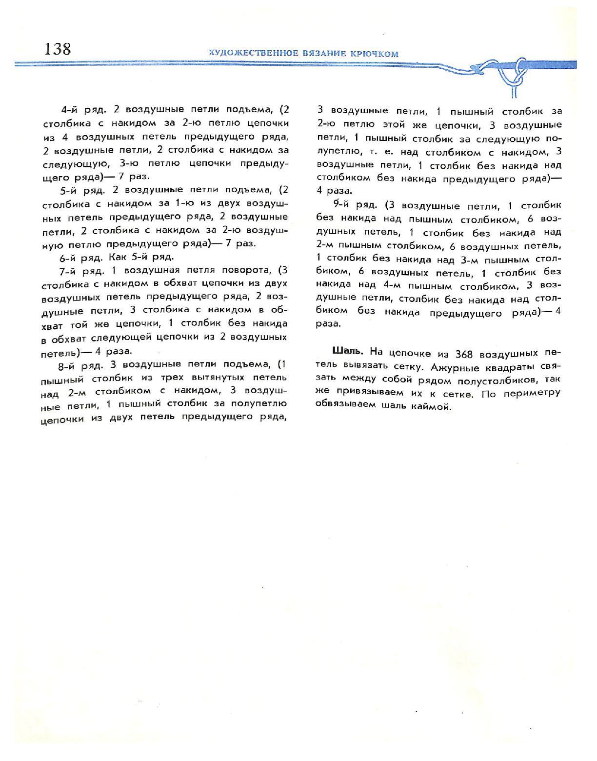 Page_00140.jpg