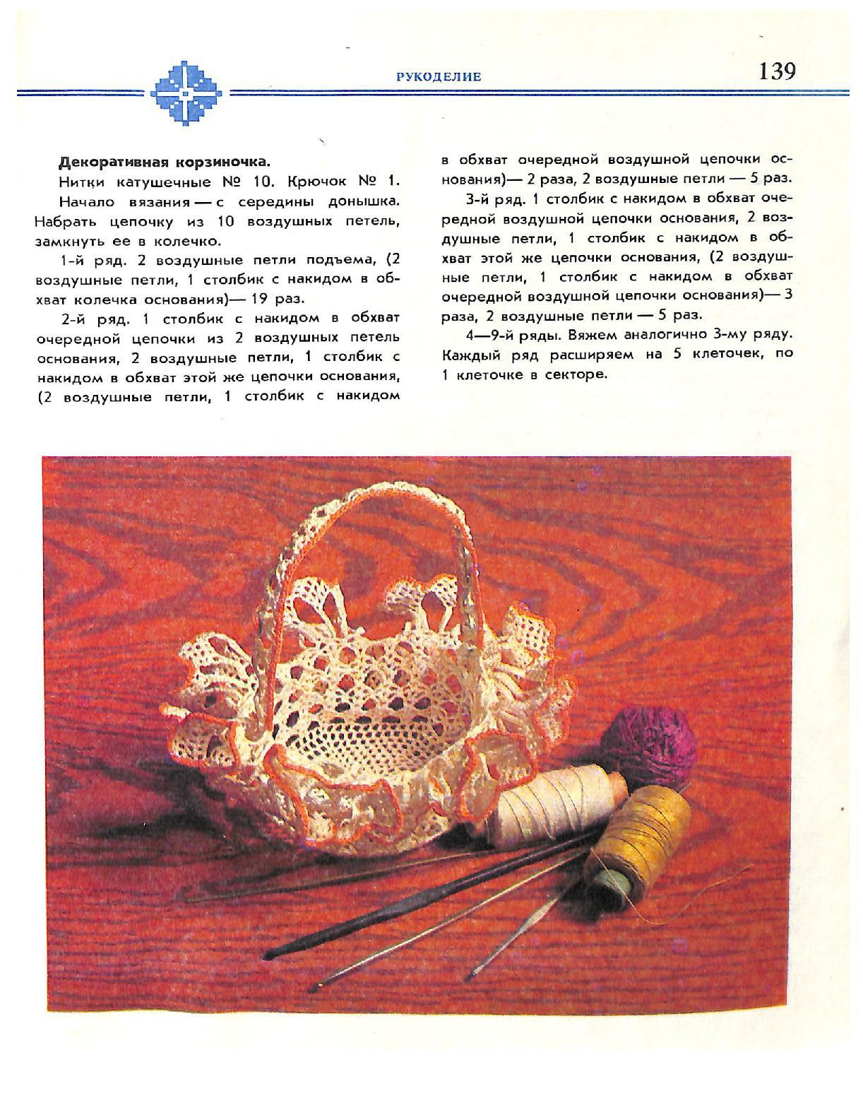 Page_00141.jpg