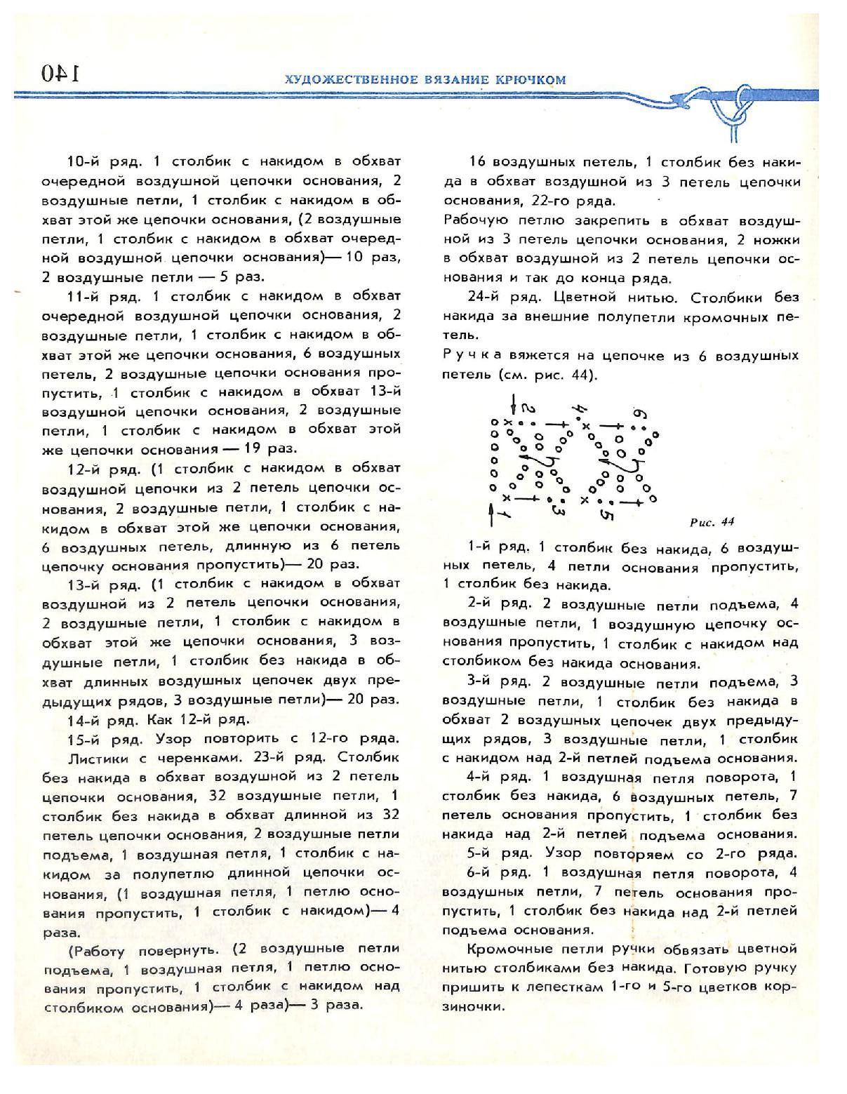 Page_00142.jpg