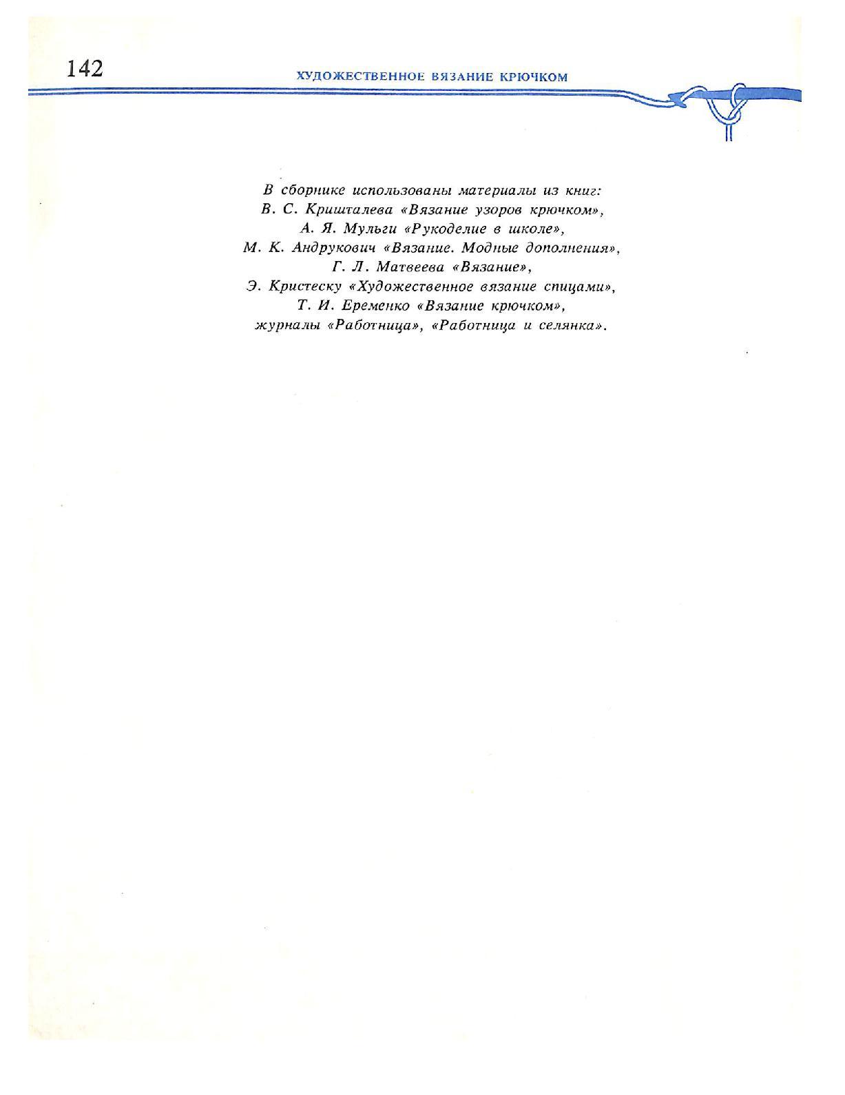 Page_00144.jpg
