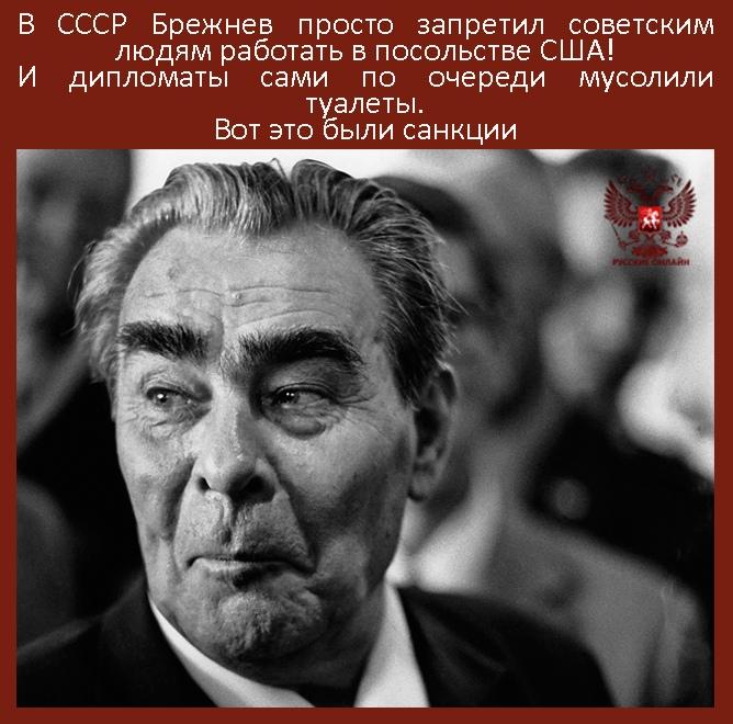 POLITIKA-SSSR.jpg