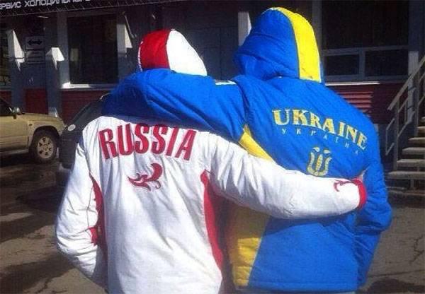 POLITIKA-UKR.jpg