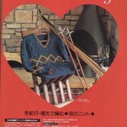 Keito-Dama-069_1993-02-009.th.jpg
