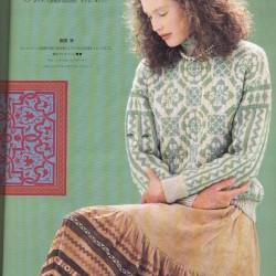 Keito-Dama-069_1993-02-033.th.jpg