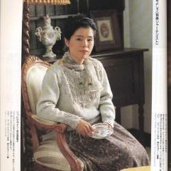 Keito-Dama-069_1993-02-062.th.jpg